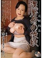 近親相姦 還暦母の性欲 湯沢多喜子 h_046kbkd00418のパッケージ画像