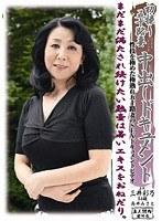 初撮り五十路妻中出しドキュメント 三井彩乃 高井みさと ダウンロード