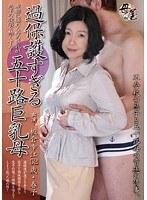 過保護すぎる五十路巨乳母 板倉幸江・春子 h_046kbkd00939のパッケージ画像