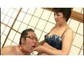 五十路熟母の告白 染谷京香sample12