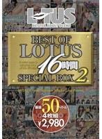 BEST OF LOTUS 16時間 SPECIAL BOX 2 ダウンロード