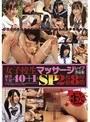 女子校生マッサージレイプ作品集被害生徒40+1・・・