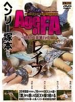 Age of FA レイプ 〜昭和人妻暴行史 ダウンロード