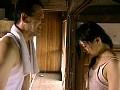 (h_066avgl014)[AVGL-014] 世間によくある禁親相姦 嫁いだ後も続く娘と義父の肉欲 母娘と内縁の夫 ダウンロード 15