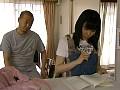 (h_066avgl014)[AVGL-014] 世間によくある禁親相姦 嫁いだ後も続く娘と義父の肉欲 母娘と内縁の夫 ダウンロード 30