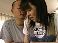 (h_066avgl014)[AVGL-014] 世間によくある禁親相姦 嫁いだ後も続く娘と義父の肉欲 母娘と内縁の夫 ダウンロード 31