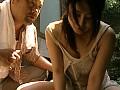(h_066avgl014)[AVGL-014] 世間によくある禁親相姦 嫁いだ後も続く娘と義父の肉欲 母娘と内縁の夫 ダウンロード 6