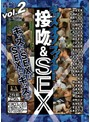 ヘンリー塚本特選 キッス オブ ファイヤー 接吻&SEX VOL.2 青盤