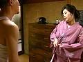 (h_066fax086)[FAX-086] 性 養女/めかけ/後妻/手伝婦 ダウンロード 2