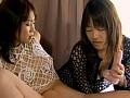 ネコとタチ 連れ子の姉と妹/娘を誘惑する義母/SMホテルのレズたち 画像16