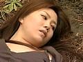 (h_066fax116)[FAX-116] 準婦女暴行罪 眠らせてレイプ ダウンロード 10