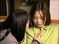 (h_066fax00275)[FAX-275] 女に飢えたタチ トイレで女を襲うタチ/亭主の竿より女のアソコ/通勤バスで女をいかせるタチ ダウンロード 9