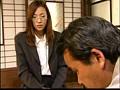 (h_066fax00356)[FAX-356] 昭和 女は男の性の慰み者/はかなく哀しく美しく ダウンロード 16