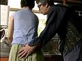 (h_066fax00412)[FAX-412] 色っぽい嫁 隣りの新婚嫁を覗く/18才の後妻/オラの嫁のでっかい乳房 ダウンロード 13