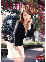 TOKYO CELEB Vol.2 村上涼子