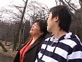 ある地方で本当にあった 母と息子の近●相姦 2 森山愛子sample1