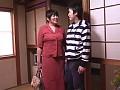 ある地方で本当にあった 母と息子の近●相姦 2 森山愛子sample5