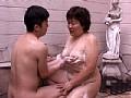 ある地方で本当にあった 母と息子の近●相姦 3 福田奈々子sample8