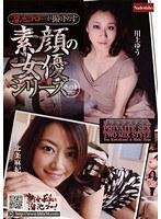 溜池ゴローが撮り下ろす素顔の女優シリーズ その1 北条麻妃 川上ゆう ダウンロード