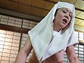 愛と官能の昭和人生劇場サドな尼僧とマゾ未亡人の痴情劇sample11