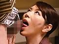【特選アウトレット】母子温泉物語 露天風呂で淫らに交わる禁断の近親相姦 4人4時間