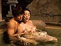 五十路温泉近親相姦物語 露天風呂で淫らに交わる禁断の母子交尾