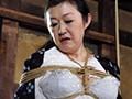 (h_067nass00892)[NASS-892] 昭和を生き抜いた母と子 禁断の性交に生を感じる田舎村の親子姦係 ダウンロード 18