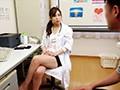 童貞の僕が泌尿器科で美人女医にちんちん触られ勃起した結果…