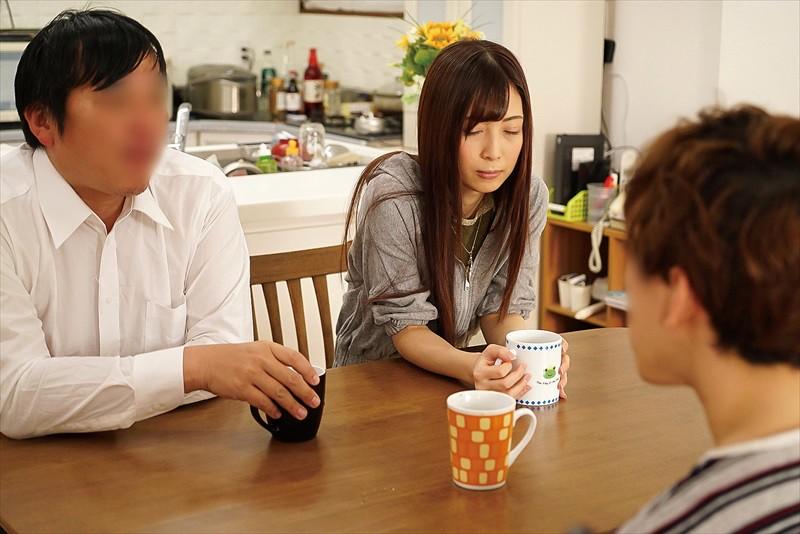 兄の嫁を躾けた僕 宇野栞菜 2枚目