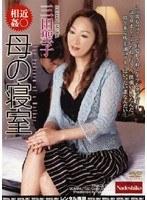 母の寝室 三田聖子 ダウンロード