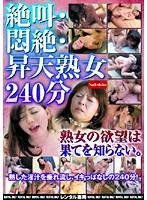 (h_067rnade392r)[RNADE-392]Screaming & Fainting - The Descent Of A Mature Woman 240 Minutes Download
