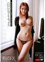 m○xiで出会った若妻を上京させて、朝までハメまくりイキまくりねっとりセックス 凛音涼子 ダウンロード