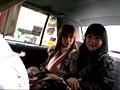 (h_067rnade00758)[RNADE-758] THE タクシーナンパ! ダウンロード 9