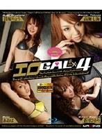 エロGAL×4 2 ダウンロード