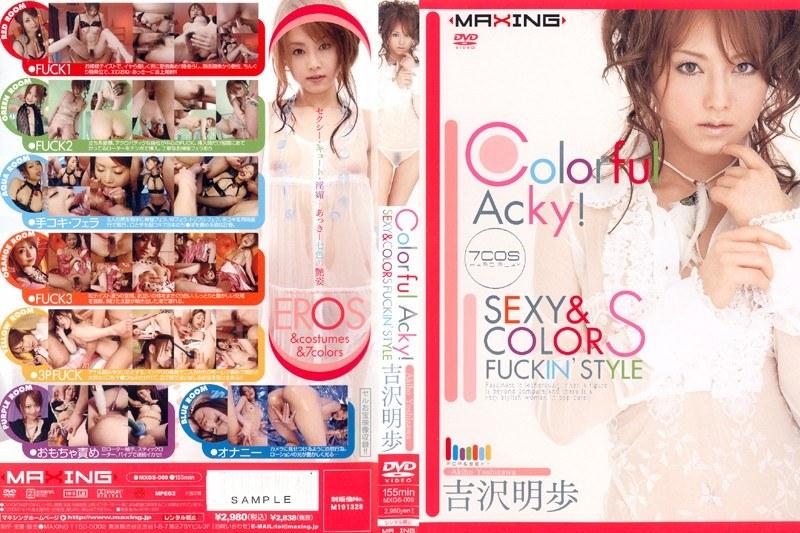 ColorfulAcky! 吉沢明歩