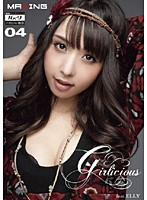 Girlicious 04 feat.ELLY ダウンロード