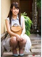 タートル今田×白衣ゆき 〜可愛すぎるビールの売り子とお泊まり温泉旅行〜 ダウンロード