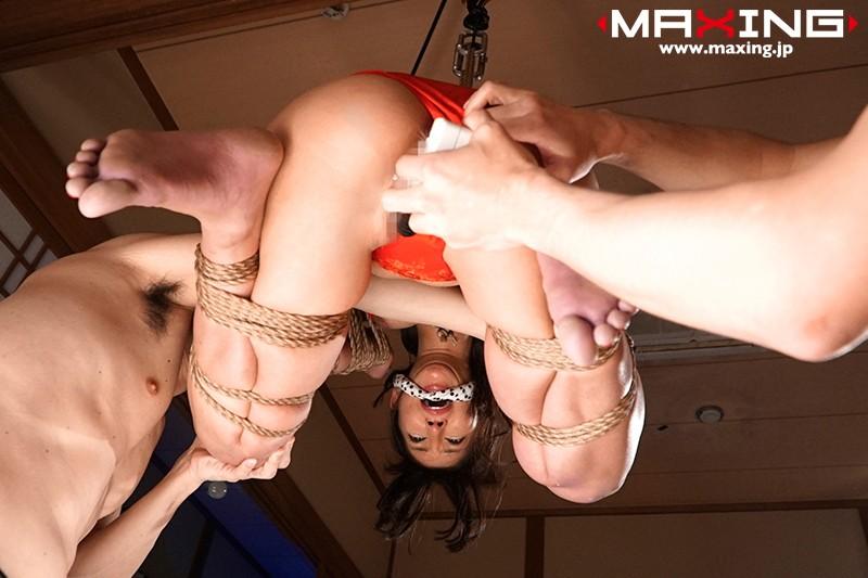 四肢縛兎-ししばくと- 麻生希|無料エロ画像1