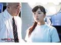 淫乱ナース催眠調教 〜私たちのオナペット奴隷〜 由愛可奈sample10