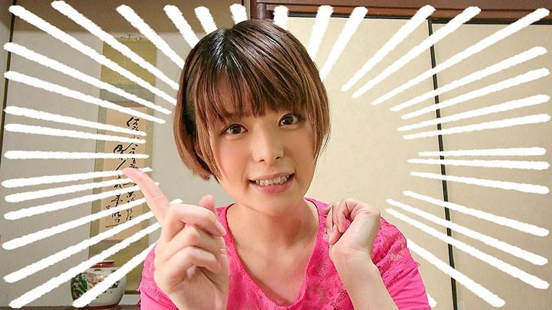 Y●uTuberの彼女は一ヶ月で一万円生活を始めてみたがエロ過ぎて配信出来ない動画を次々と撮影してしまう 月乃ルナ 1枚目