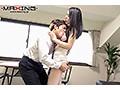 [MXGS-1165] 【FANZA限定】絡み合う体液~濃厚接吻 お互いの感情が求め合う中出しセックス 塩見彩 パンティとチェキ付き