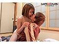 [MXGS1170B-O] 久しぶりに会った女友達が巨乳になっていて、欲情してしまった僕たちは… 佐知子 (ブルーレイディスク) (BOD)