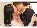 [MXGS-1173] 【FANZA限定】絡み合う体液~濃厚接吻 情熱中出しセックス 瀬名ひかり パンティとチェキ付き