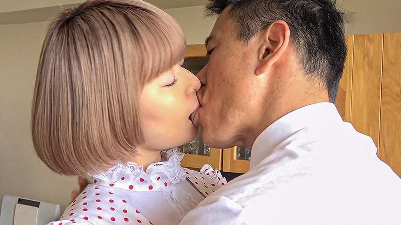 月乃ルナと今すぐヤリたい! 4時間スペシャルVol.2 画像1