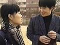 「幼なじみ」sample18