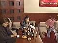 「幼なじみ」sample24