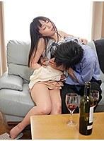 監禁・調教された妻たち 夫の知らない性癖