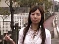 巨乳痴漢(秘)劇場 誘う柔肌の告白sample35