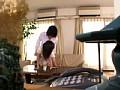 人妻新鮮組sample12