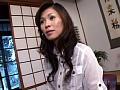 熟女童貞狩り 赤坂エレナ 2
